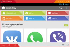 Окно Google Play для поиска и установки приложений.