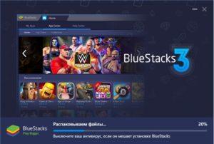 Начинается процесс установки BlueStacks.
