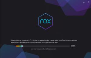 Начинается процесс установки эмулятора Nox App Player.