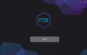 Окончание установки Nox App Player.