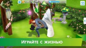 The Sims Mobile на компьютер vsimse.ru