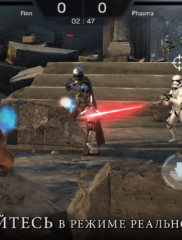 Звёздные Войны Поединок 01