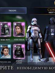 Звёздные Войны Поединок 02