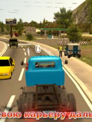 Симулятор вождения ЗИЛ 130 03