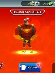 Battlehand Heroes 01