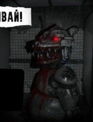 CASE Animatronics 01