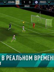 FIFA Футбол 05