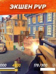 Guns of Boom 01