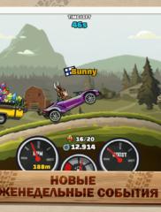 Hill Climb Racing 2 05