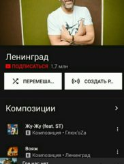 YouTube Music 02