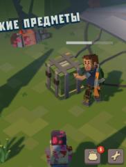 Cube Survival 03