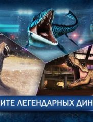 Jurassic World 02