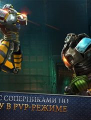 Real Steel World Robot 02