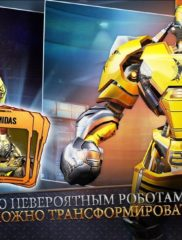 Real Steel World Robot 03