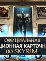 The Elder Scrolls 01