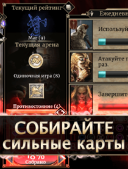 The Elder Scrolls 05