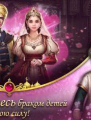 Великий султан 04