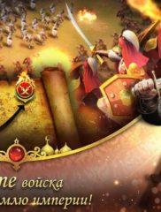 Великий султан 05