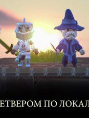 Portal Knights 02