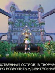 Portal Knights 03