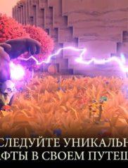 Portal Knights 04