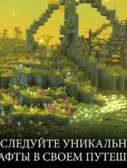 Portal Knights 05