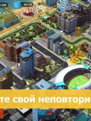 SimCity Buildit 01