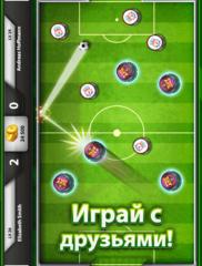 Soccer Stars 02
