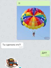 ТамТам 04