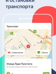 Яндекс Алиса 04