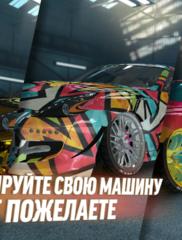Drift Max Pro-05
