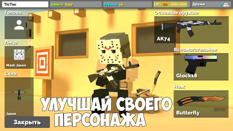 Fan of Guns 01