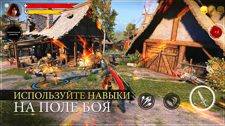 Iron Blade 02