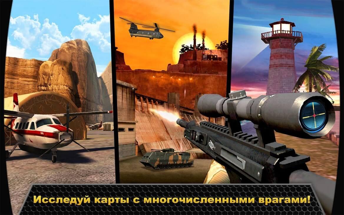 Kill Shot 03