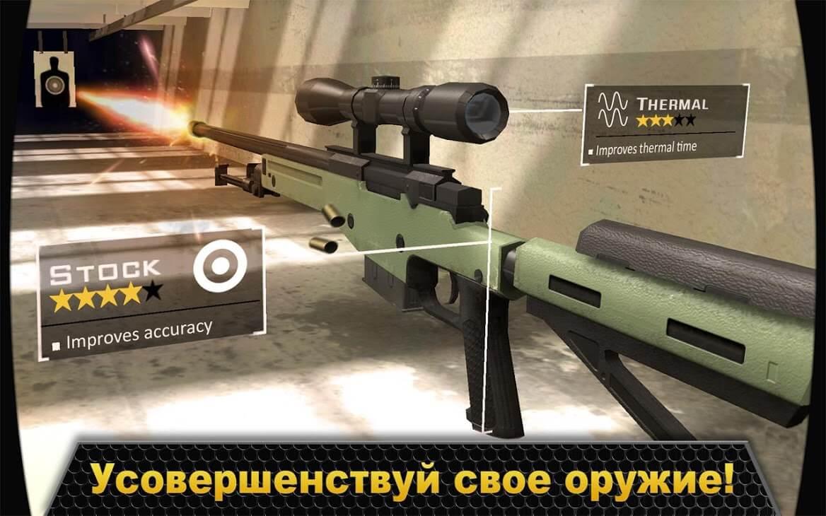 Kill Shot 04
