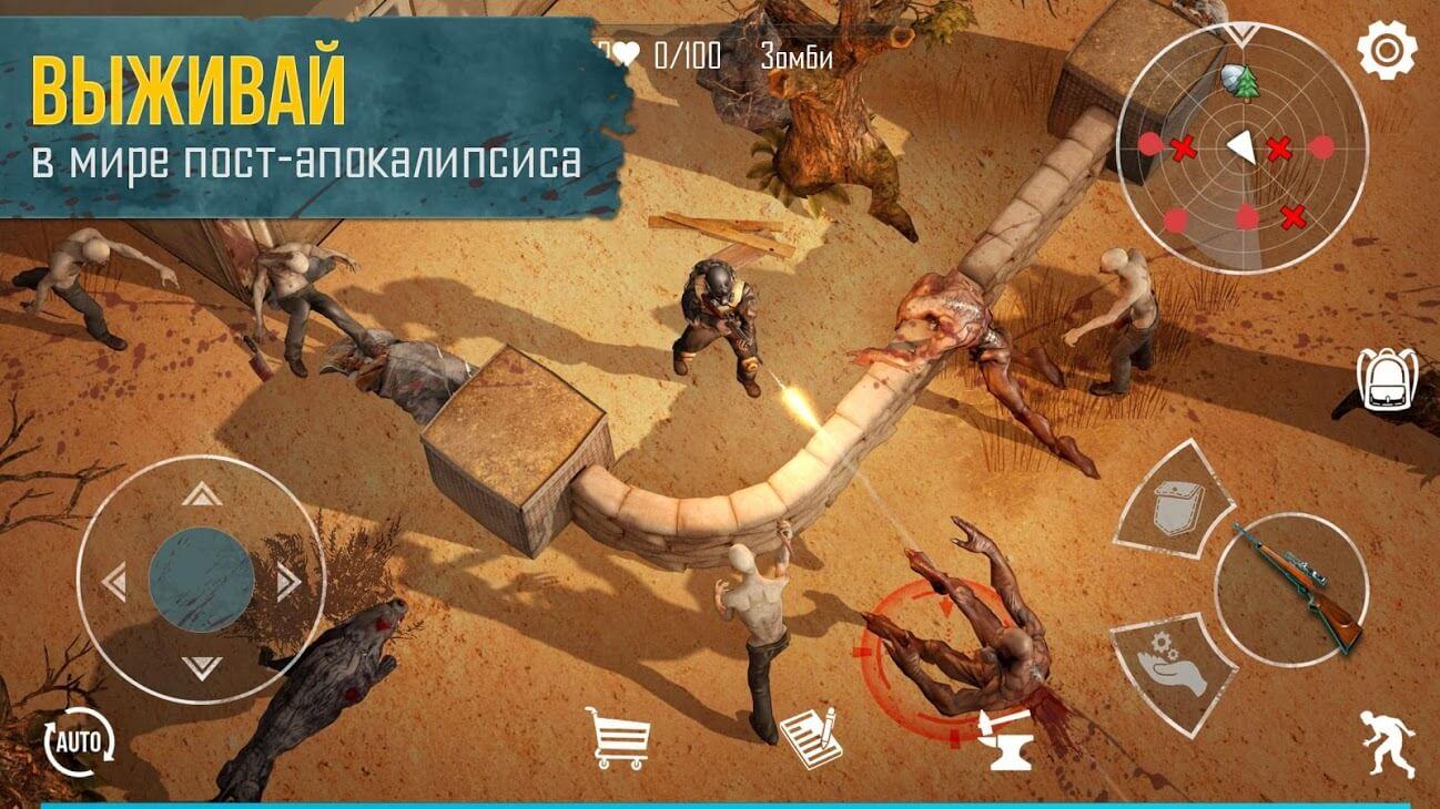 Live or Die Survival 01