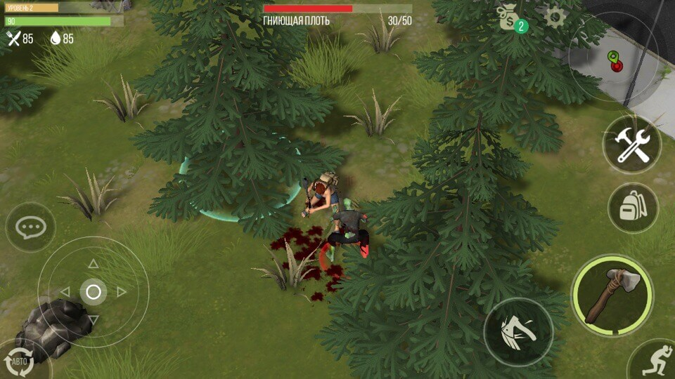 Prey Day Survival 04