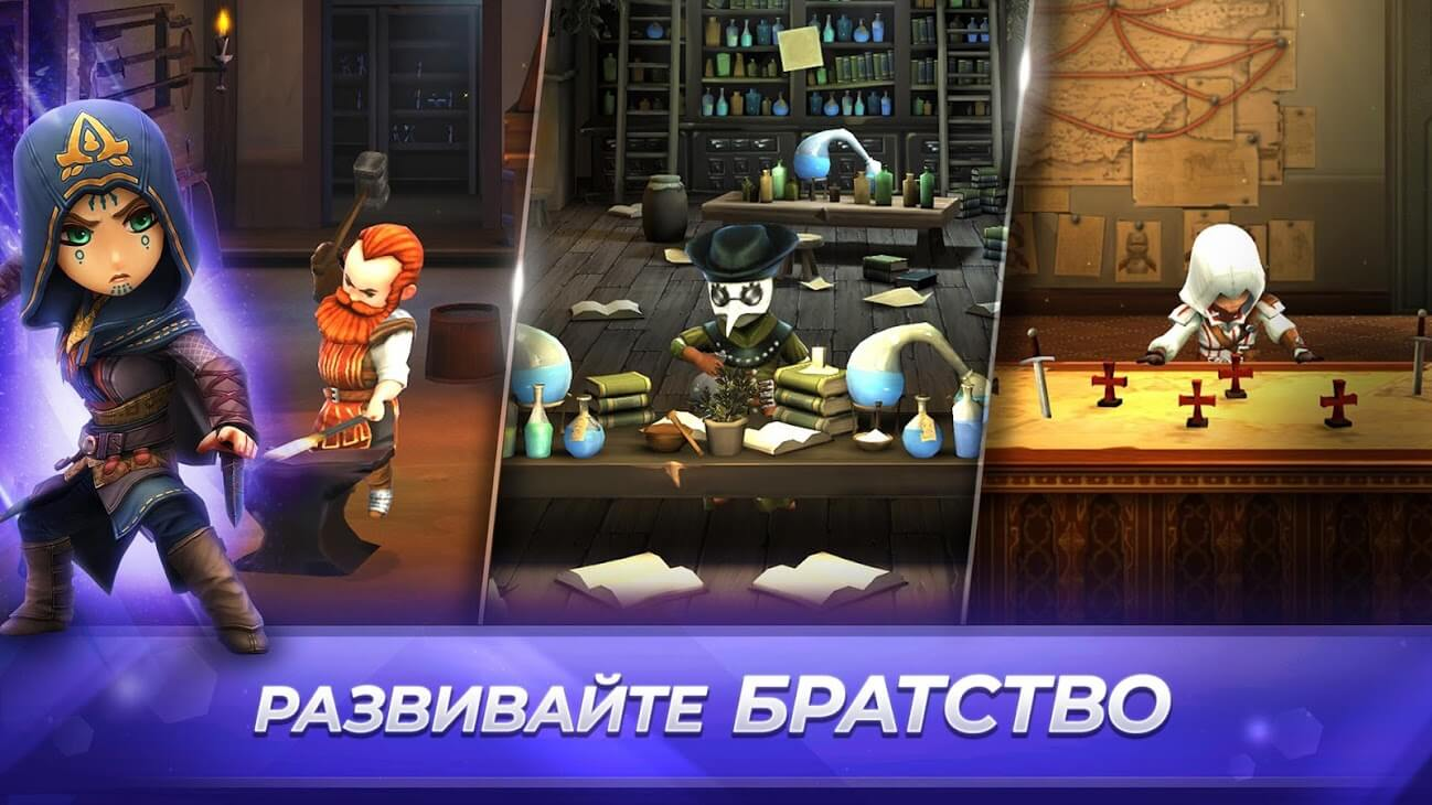 Assassins Creed Восстание 01
