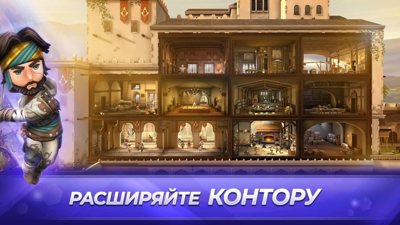 Assassins Creed Восстание 02