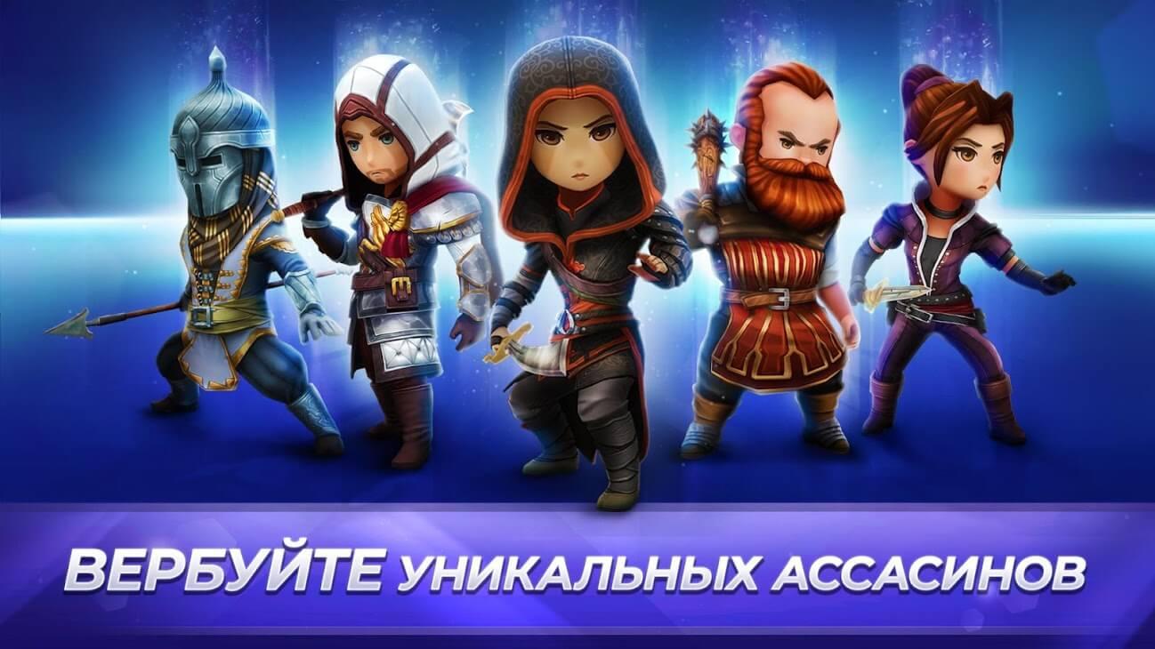 Assassins Creed Восстание 04