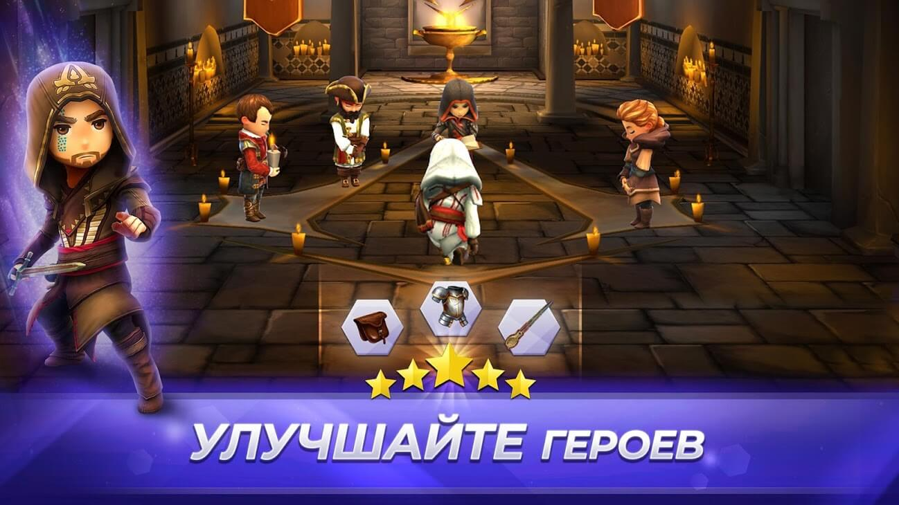 Assassins Creed Восстание 05