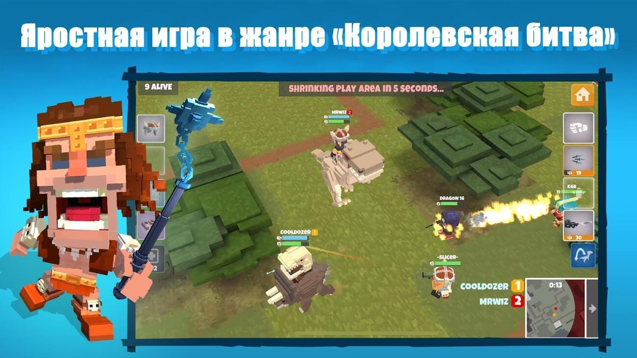 Dinos Royale 01