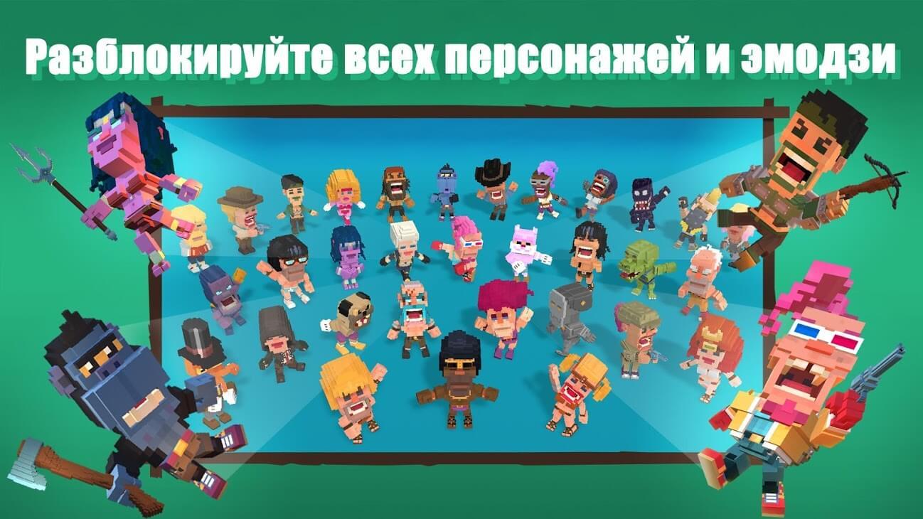 Dinos Royale 04