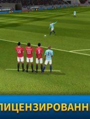 Dream League Soccer 2019-01