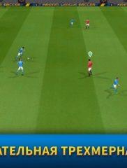 Dream League Soccer 2019-02