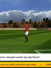 Dream League Soccer 2019-03