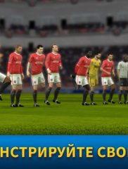 Dream League Soccer 2019-04