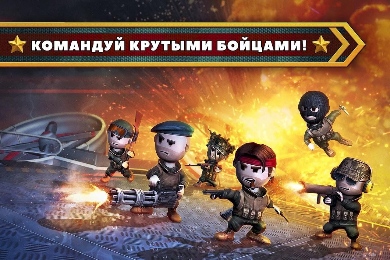 Pocket Troops 01