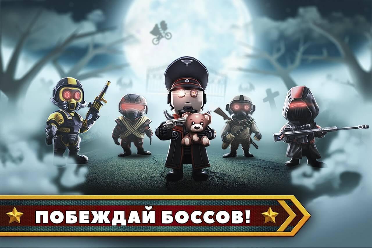 Pocket Troops 02