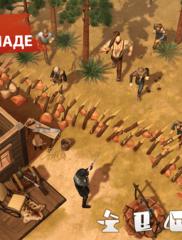 Westland Survival 01